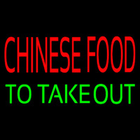 Chinese Food To Take Out Neon Skilt